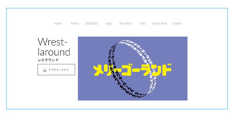 Chiba Designのサイトイメージ