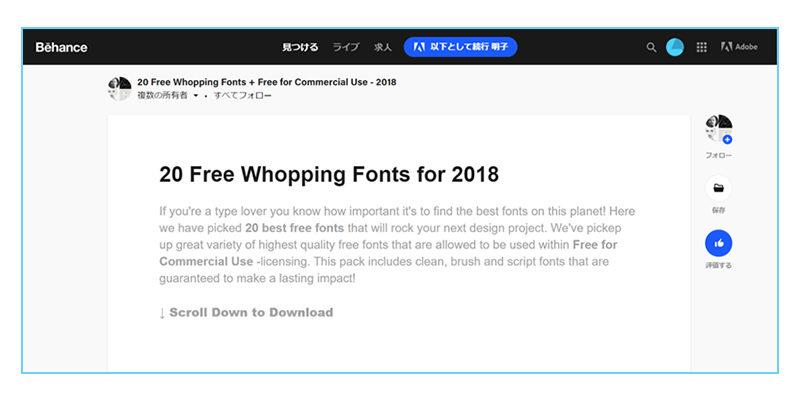 Google Fontsのサイトイメージ
