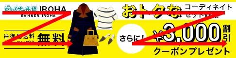 ユーザーの目線を意識したバナーデザイン