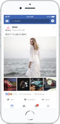facebookコレクション広告